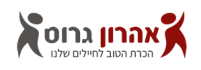 aharongross-logo2